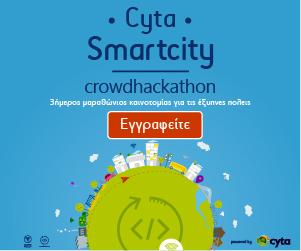cyta smart city