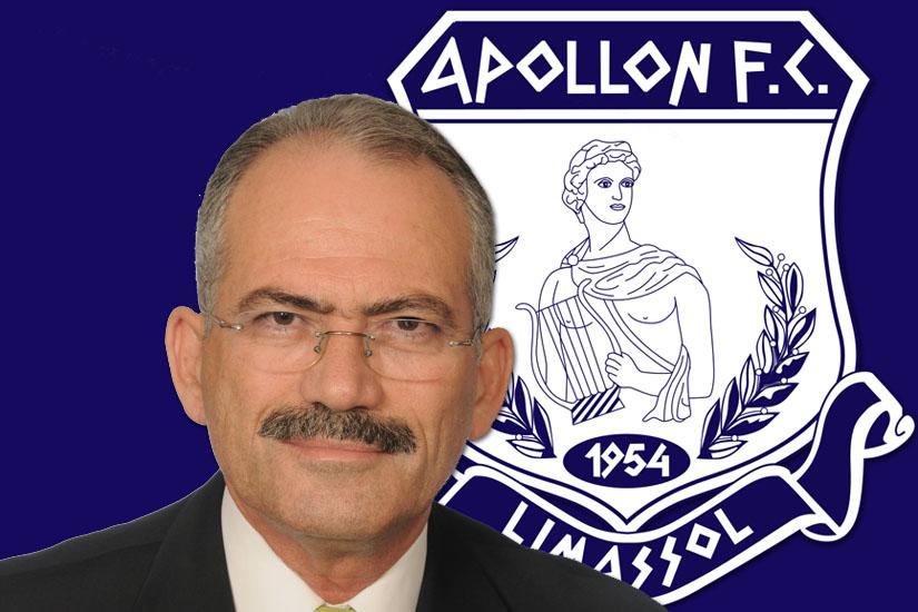 Απόλλωνα