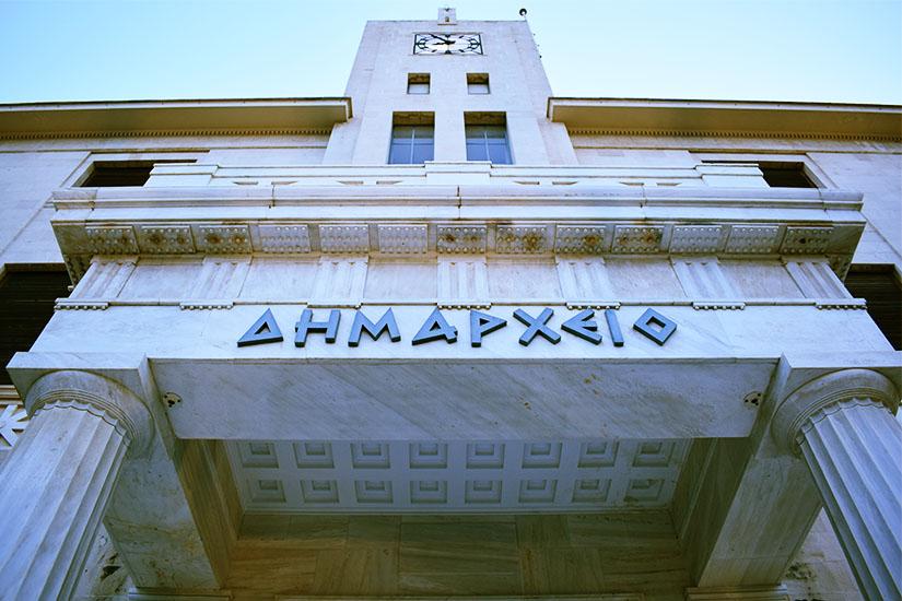 Οι προτεραιότητες του Δήμου Λεμεσού και οι στόχοι της επόμενης τριετίας