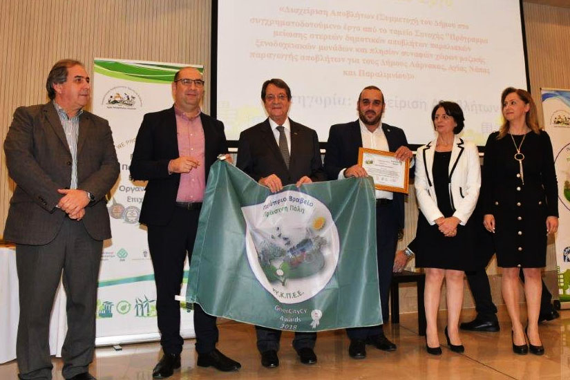 Βραβείο ''Πράσινη Πόλη και Πράσινη Κοινότητα'' στο Δήμο Αγίας Νάπας