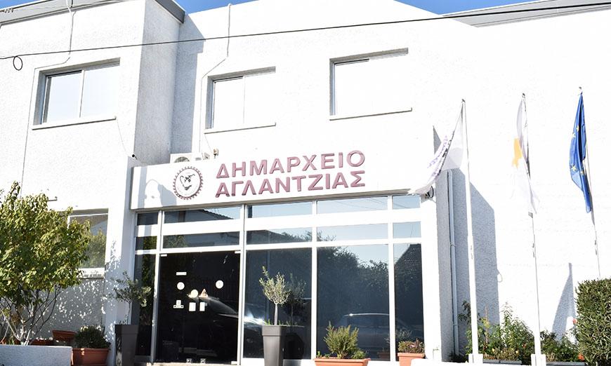 Δήμος Αγλαντζιάς
