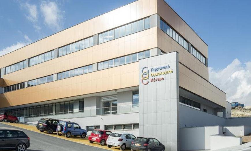 Γερμανικό Ογκολογικό Κέντρο