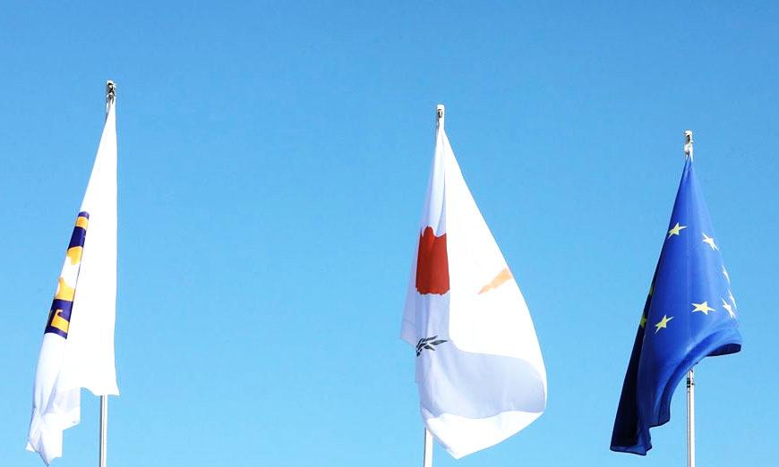 Έπαρση της Ευρωπαϊκής Σημαίας