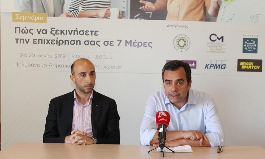 Στρατηγική συνεργασία Πολυδύναμου Λευκωσίας για την ανάπτυξη επιχειρηματικών ιδεών