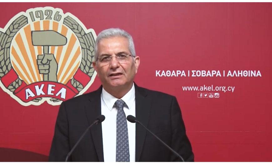 ΑΚΕΛ Άντρου Κυπριανού