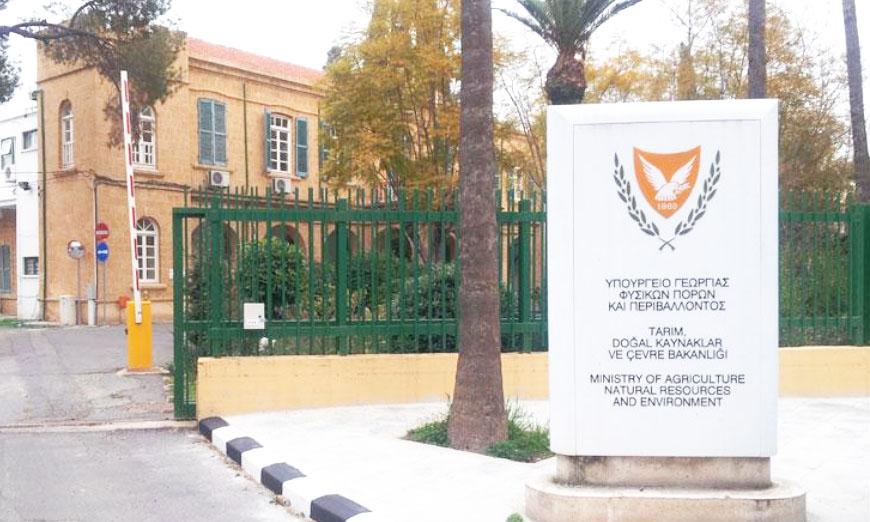 Υπουργείο Γεωργίας