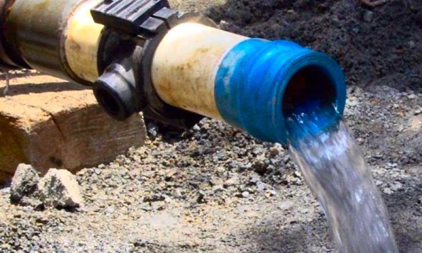 διαρροές νερού