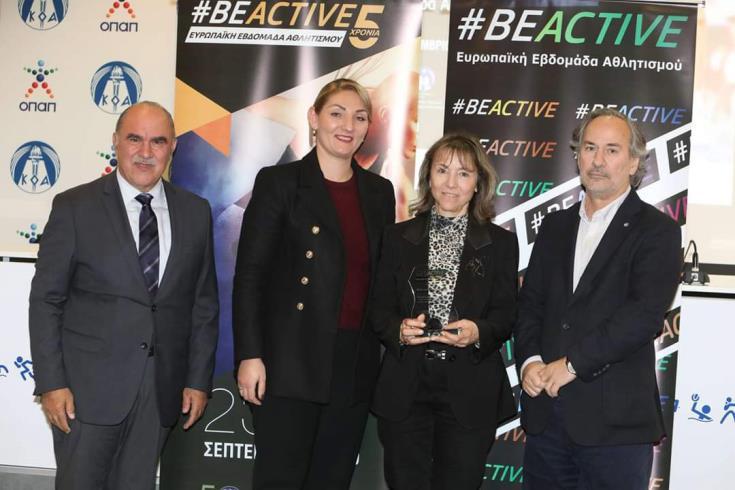 Πρώτο βραβείο στον Δήμο Αθηένου στα εθνικά βραβεία #BeActive Awards 2019