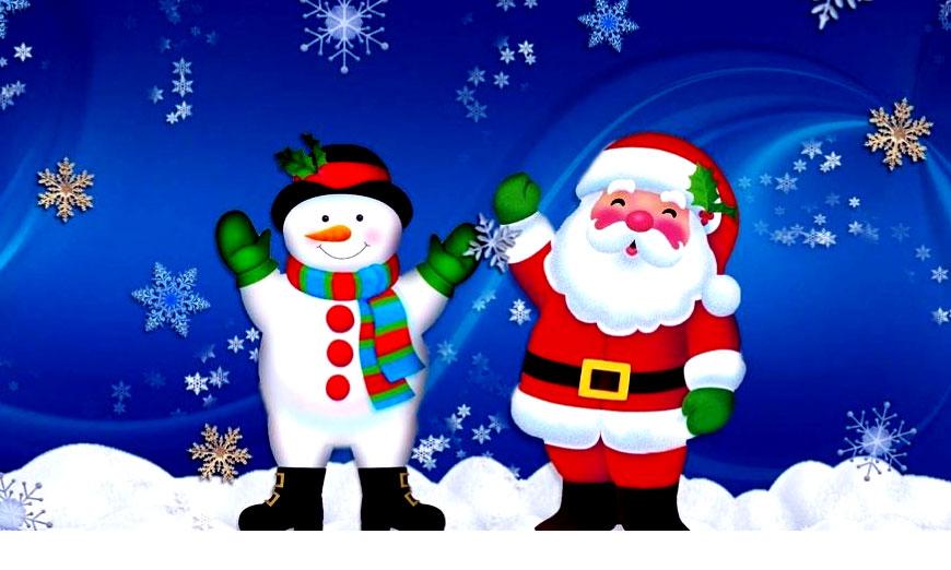 Χριστουγεννιάτικη γιορτή