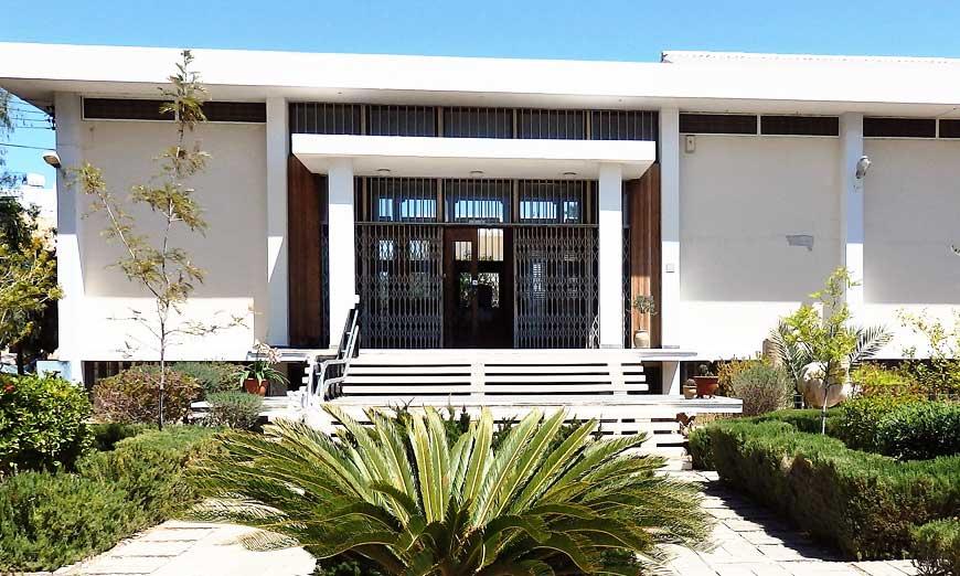Αρχαιολογικό Μουσείο Πάφου