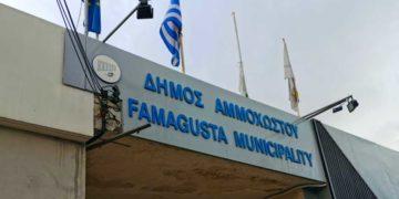 Δήμος Αμμοχώστου