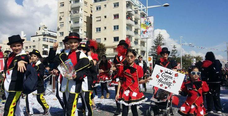 καρναβαλίστικη παρέλαση