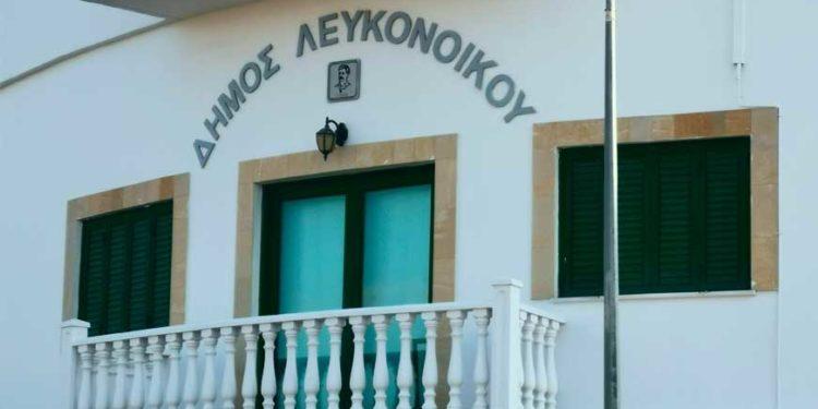 Δημαρχείο Λευκονοίκου