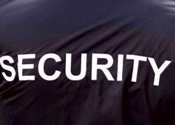Φρουροί ασφαλείας