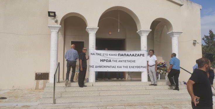 Στην τελευταία κατοικία οδηγήθηκε ο Παπαλάζαρος Νεοφύτου στα Χολέτρια της Πάφου