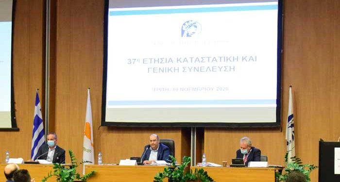 Ένωσης Δήμων Κύπρου
