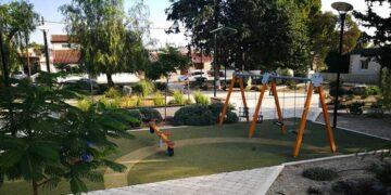 Πάρκο Παύλου Λιασίδη