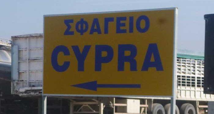 Cypra