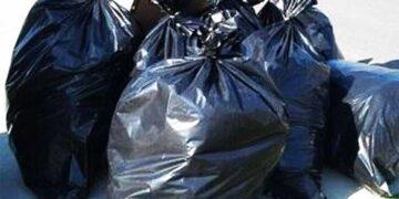 σκουπιδιών