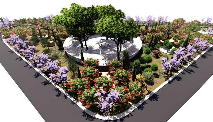 Δημόσιος Κήπος