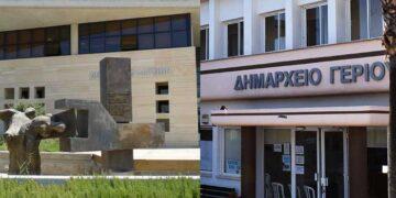 Δήμος Λατσιών και Γερίου