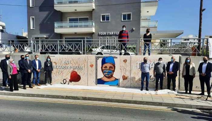Τοιχογραφία γκράφιτι αφιερωμένης στους επαγγελματίες υγείας