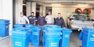 Ανταποδοτικής Ανακύκλωσης