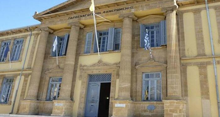 Ψήφισε το Δημοτικό Συμβούλιο Λευκωσίας για την Αρχιτεκτονική Σχολή στη Φανερωμένη