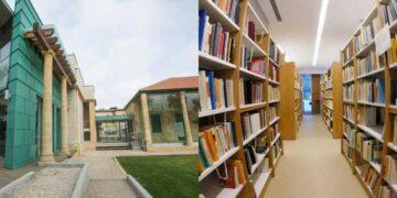 Δημοτική Βιβλιοθήκη Στροβόλου