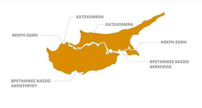1Cyprus