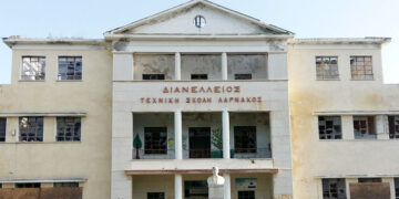 Διανελλείου Τεχνικής Σχολής Λάρνακας
