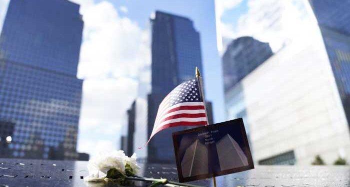 11η Σεπτεμβρίου